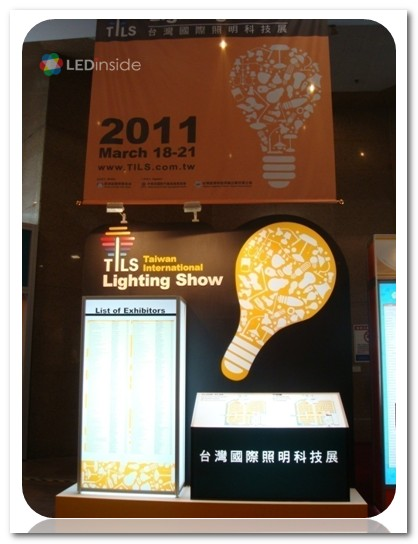 Taiwan International Lighting Show 2011- I: Chip Makers - LEDinside