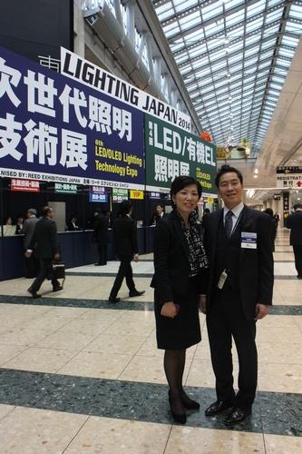 Lighting Japan 2014 organizers Hajime Suzuki and Yuki Omachi