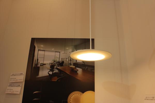 Panasonic Smart Light Targets Asia Residential Market  LEDinside