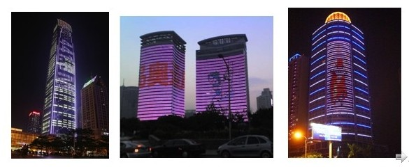 The Application Of Transparent Led Screen In The Field Of Architectural Media Ledinside