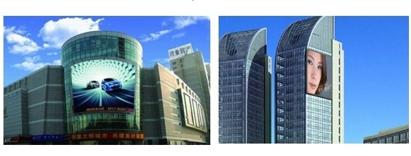 The Application of Transparent LED Screen in the Field of