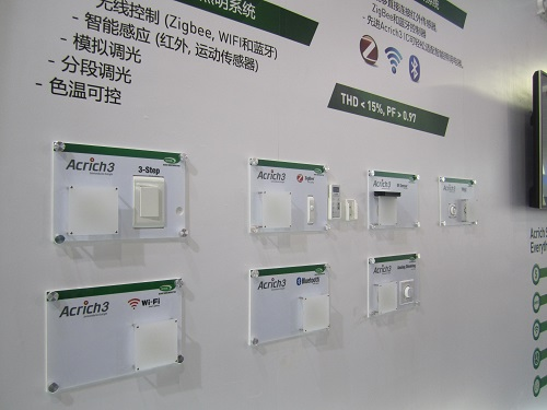 Smart Lighting Takes Center Stage Again At Gile 2014