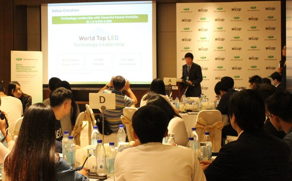 Seoul Semiconductor Vying to Clinch Global Top Market Position ...