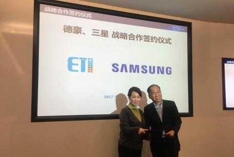 Samsung Signs MoU with Chinese LED Giant ETi - LEDinside