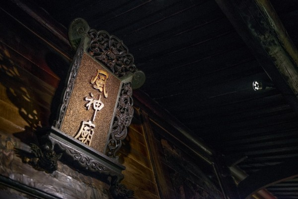 Tablet above the main door.