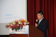 Regional Marketing Director of Philips Lumileds, Sean Zhou. (LEDinside)