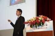 Global Strategic Marketing Manager of Merck, Calvin Yeh. (LEDinside)