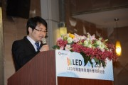 Senior Analyst Figo Wang of LEDinside, subsidiary of Trendforce. (LEDinside)