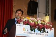 MLS lighting General Manager, Lawrence Lin. (LEDinside)