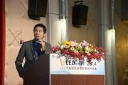 Research Director of LEDinside, subsidiary of TrendForce, Roger Chu. (LEDinside)