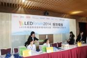 Forum staffs preparing for the attendee check-in. (LEDinside)