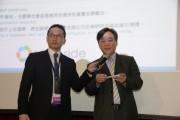 Kevin Lin, CEO of TrendForce (right) announces the lucky winner of UPRtek spectometer. (LEDinside)