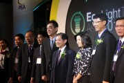 Honored guests line-up for a photo shoot at EcoLightTech Asia 2014 opening. (LEDinside)