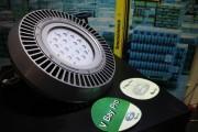 Vichukorn Enterprise's high bay LED lights. (LEDinside)