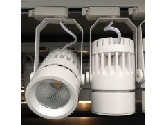 30W LED Track spotlight