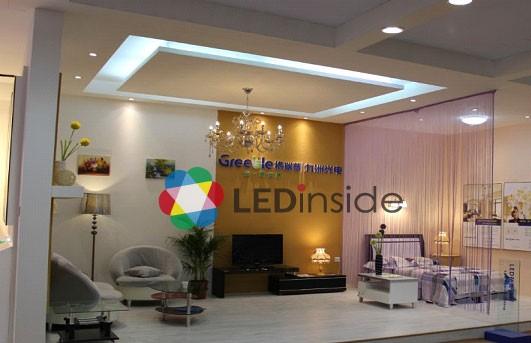 Guangzhou International Lighting Exhibition 2012 Report III ...