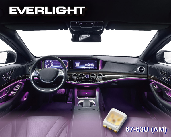 everlight releases new three in one rgb led for automotive interior applications ledinside. Black Bedroom Furniture Sets. Home Design Ideas