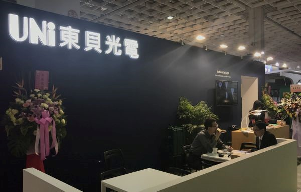 led lighting designs. this shows that unity is making great efforts to differentiate from a sea of rivals in the general lighting market led designs