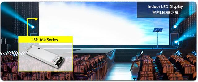 MEAN WELL推出LSP-160系列-薄型,无噪声的封闭式电源