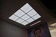Philips ceiling panels.