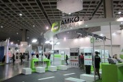 AMKO SOLARA's booth at TILS