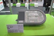LED street light from AMKO SOLARA