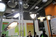 LED street lights at the YCC TEK booth