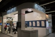 Epistar's booth at Light+Building