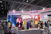 Adata's booth at GILE 2014