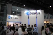 Edison Opto's booth at GILE 2014