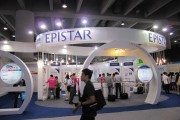 Epistar's booth at GILE 2014
