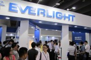 Everlight's booth at GILE 2014 was full of people browsing the company's products.