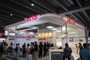 Lextar's booth at GILE 2014