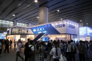 U.S. manufacturer Cree was front in center as soon as visitors walked in the exhibition hall.