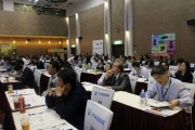 LEDforum 2014 was held on October 24th, 2014 at National Taiwan University Hospital International Convention Center. (LEDinside)
