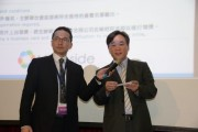 Kevin Lin, CEO of TrendForce (right) announces the lucky winner of UPRtek spectometer. (LEDinside)