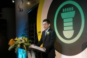 Sakchai Pattarapreechakul, Managing Director of the NCC Group delivers opening remarks at EcoLightTech Asia 2014.(LEDinside)