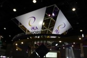 Thailand's Provincial Electricity Authority (PEA) booth at EcoLightTech Asia 2014. (LEDinside)