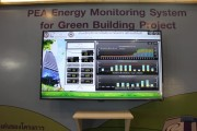 An energy monitoring system is displayed at PEA's booth. (LEDinside)