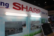 Newcomer Sharp displays LED T8 tubes and solar panels at its booth. (LEDinside)